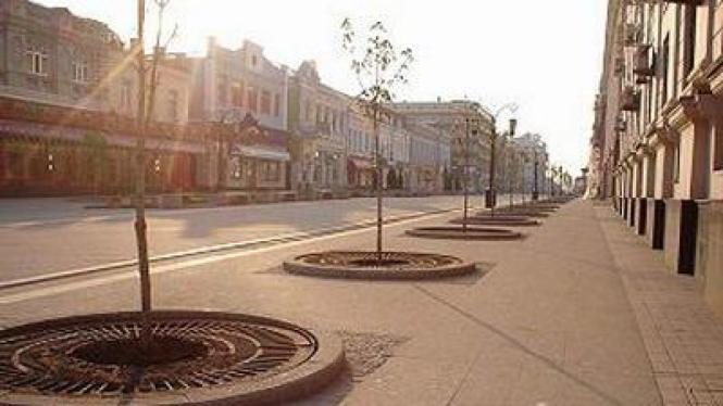 Leningrad, Salah Satu Kota di Rusia