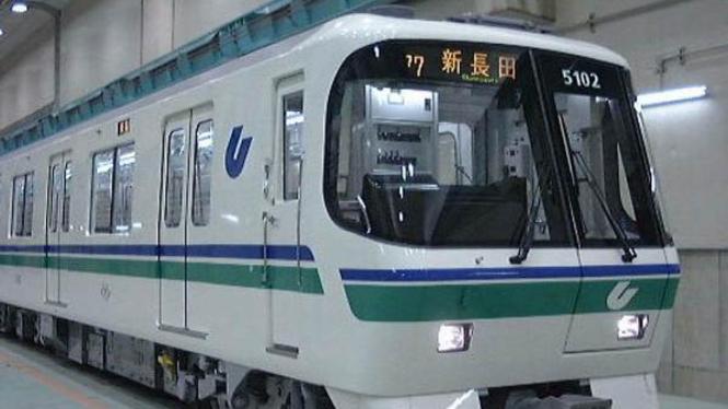 Subway, salah satu moda angkutan mass rapid transit (MRT)