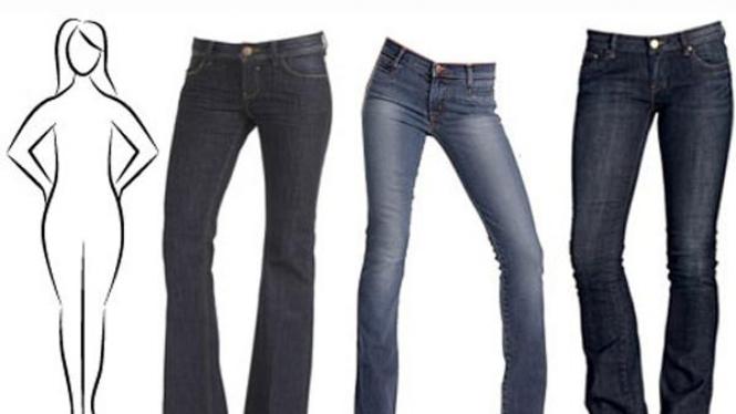 Jeans untuk bentuk tubuh pir