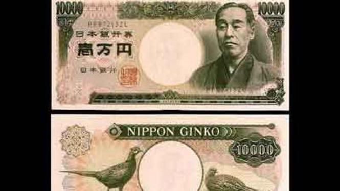 Mata uang yen Jepang