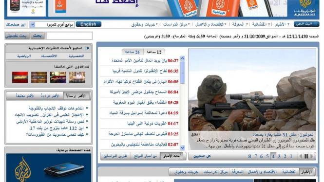 Laman Aljazeera versi bahasa Arab