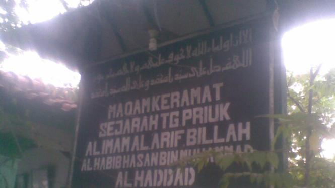 Makam Mbah Priok, Jakarta Utara