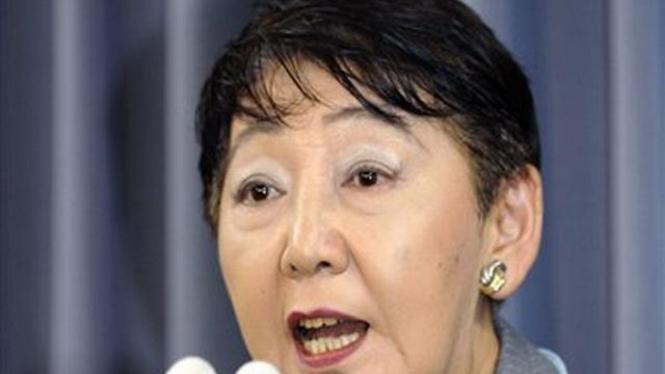 Keiko Chiba