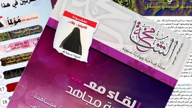 Majalah wanita Al Qaeda, Al-Samikha