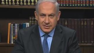 PM Israel, Benjamin Netanyahu.