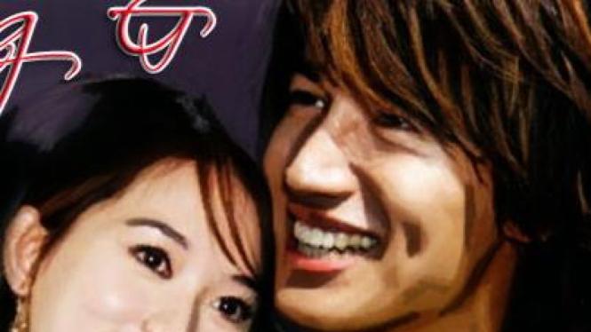 Jerry Yan dan Lin Chi Ling