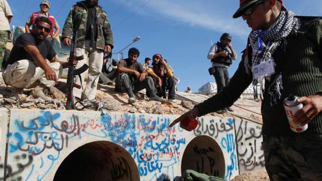 Gorong-gorong tempat Moammar Khadafi ditangkap