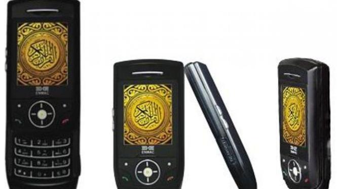 Ponsel Islami dari India
