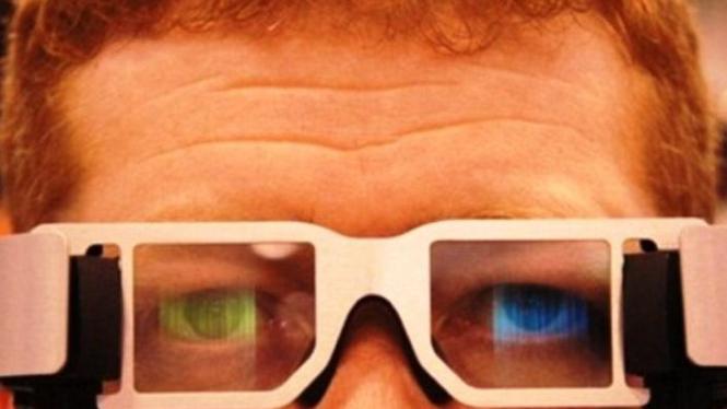 Kacamata canggih PD-18-2