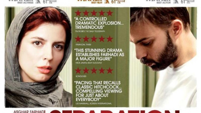 Film 'A Separation'