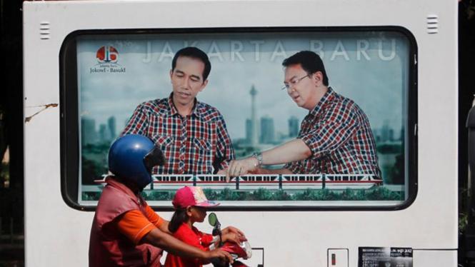 Mobil Etalase Jokowi - Ahok