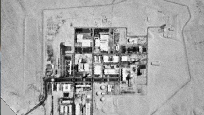 Citra saterlit Instalasi nuklir Dimona, Israel, tahun 1968