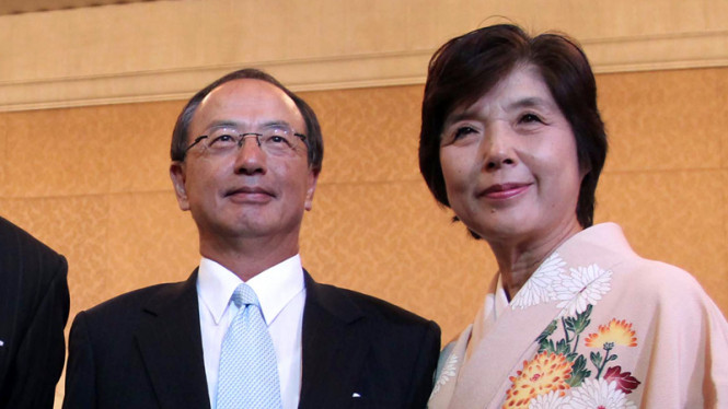 Peringatan Perayaan Ulang Tahun Kaisar Jepang