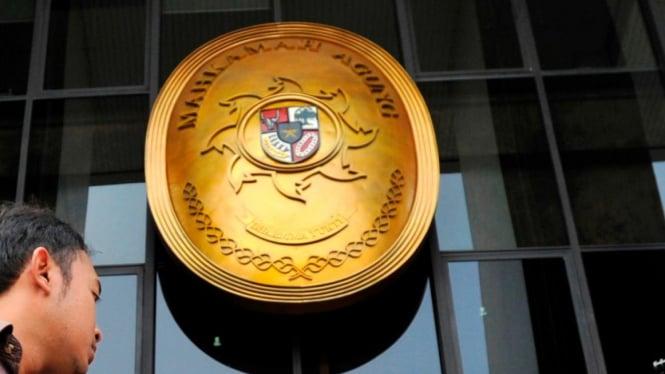 Logo Mahkamah Agung.