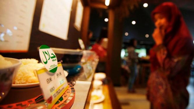 Masakan berlogo halal di Universitas Kanda Jepang.