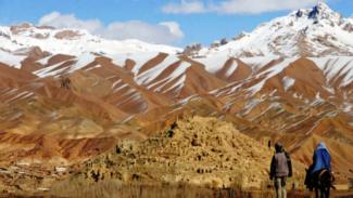 Tanah Afghanistan.