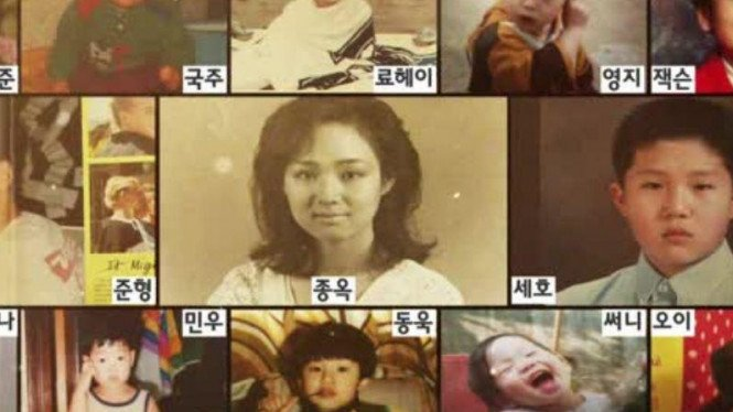 Foto masa lalu artis korea