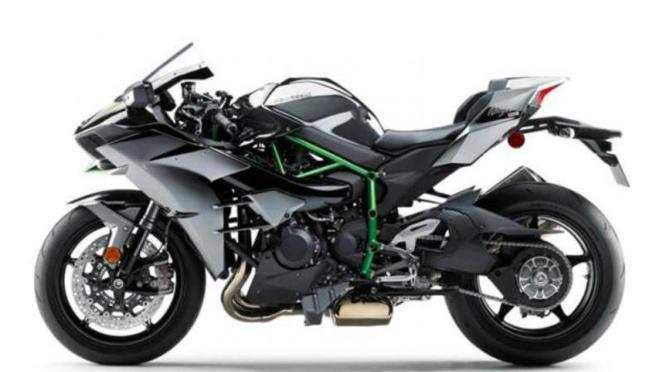 Kawasaki Ninja H2.