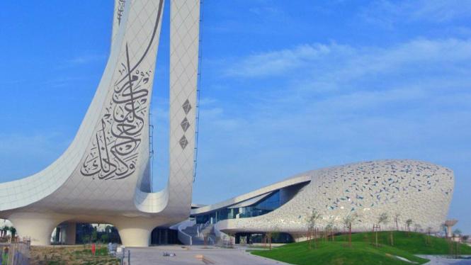 Bangunan Islam yang masuk nominasi Festival Arsitektur Dunia