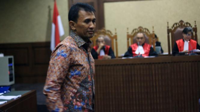 Gubernur nonaktif Sumatera Utara, Gatot Pujo Nugroho