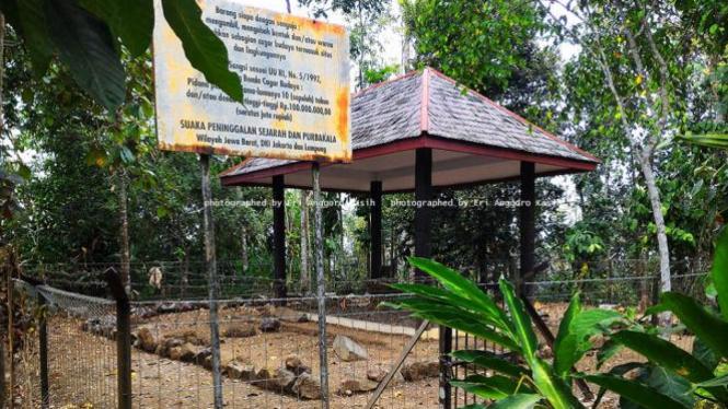 Situs Purbakala Lingga Yoni, Tasikmalaya.