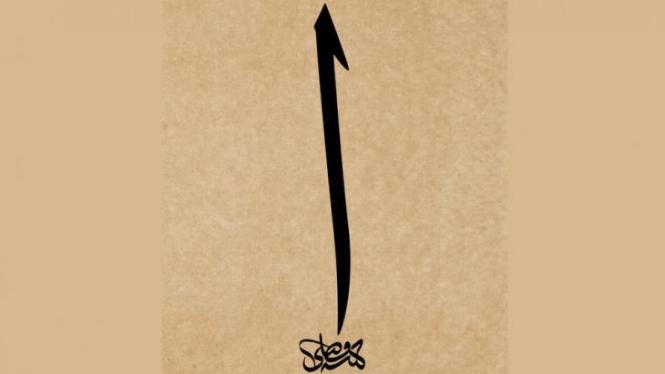 Huruf Alif.