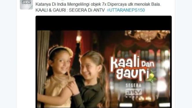 Kaali dan Gauri
