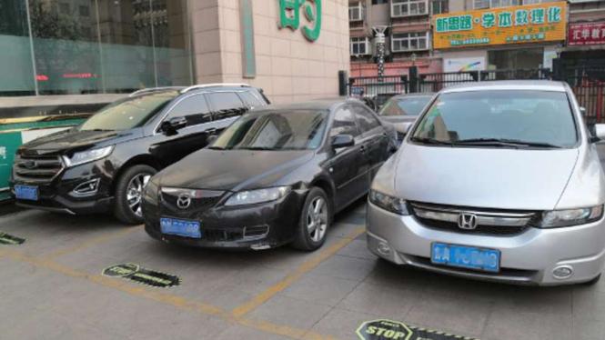 Tempat parkir sesuai ukuran bra di Tiongkok.