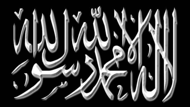 Bacaan Syahadat.