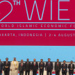 World Islamic Economic Forum (WIEF) Ke-12 Tahun 2016