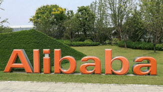 Perusahaan raksasa Alibaba.