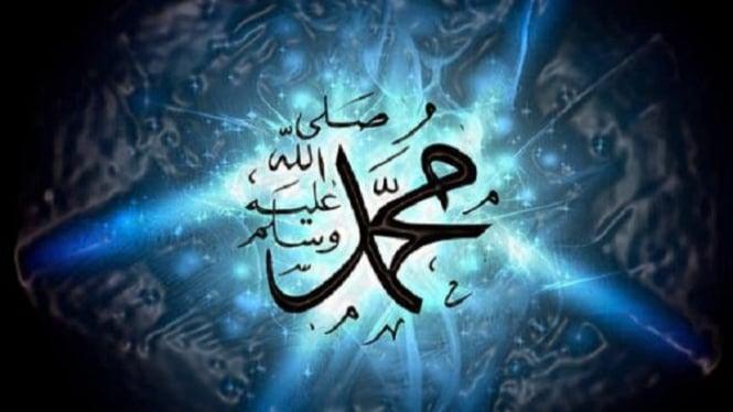 Ilustrasi Nabi Muhammad SAW.