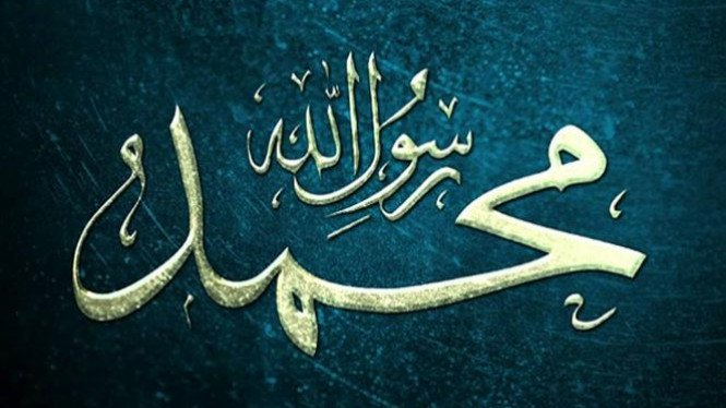 Nabi Muhammad SAW punya banyak mukjizat.