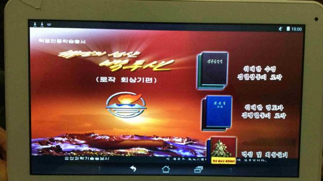 Tablet Android Korea Utara