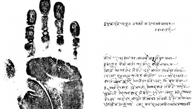 Penggunaan sidik jari pertama kali di dunia
