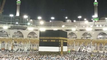 Suasana di sekitar Kabah di Kota Mekah, Arab Saudi jelang puncak haji.