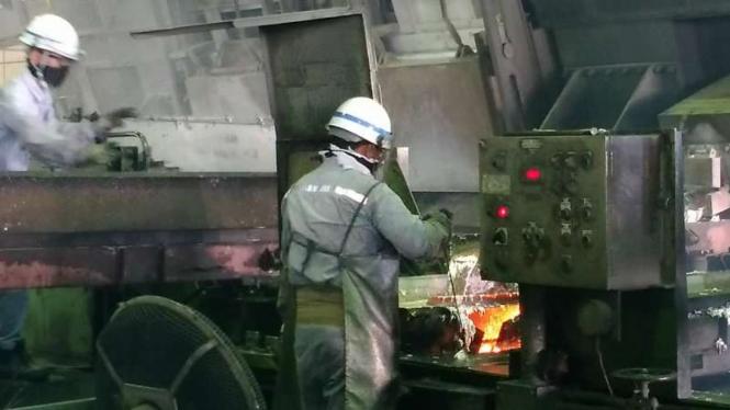 Pabrik Inalum.