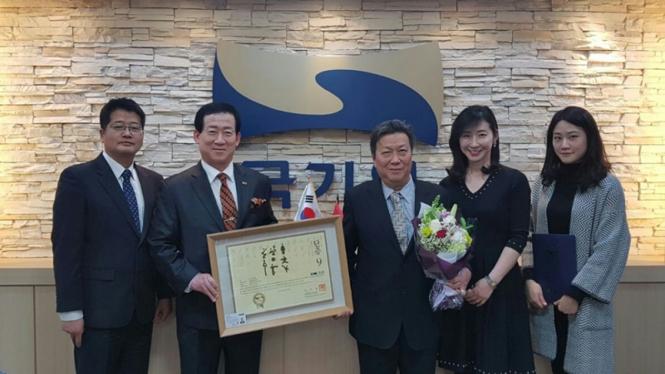 Lioe Nam Khiong saat meraih gelar DAN IX