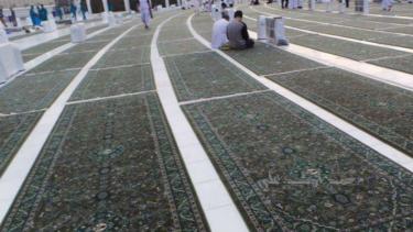 Karpet Masjidil Haram.