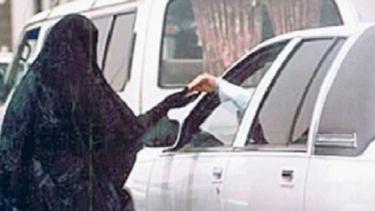 Ilustrasi pengemis di Dubai.