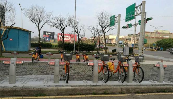 Sepeda untuk transportasi publik di Taoyuan, Taiwan