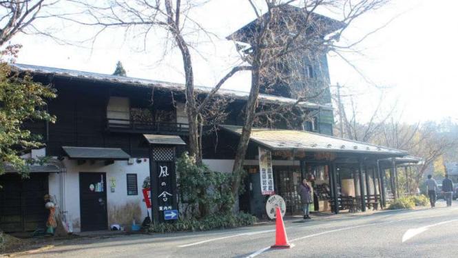 Jepang/Ilustrasi.