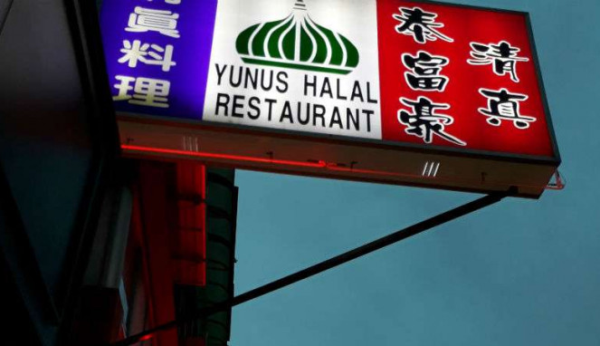 Restoran halal di Taiwan