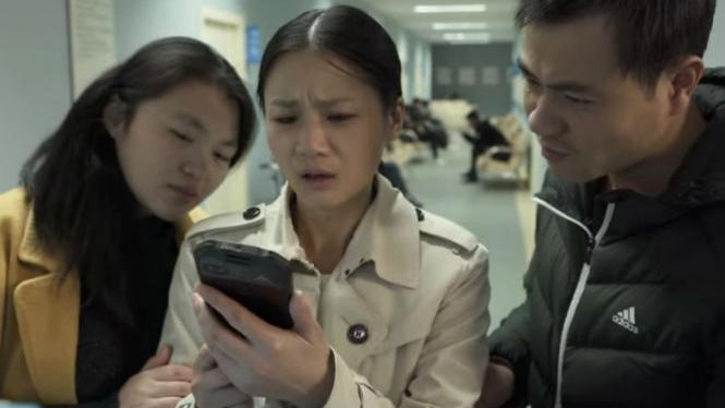 Iklan ponsel China.