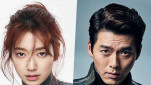 https://thumb.viva.co.id/media/frontend/thumbs3/2018/04/03/5ac2ffeb647b8-park-shin-hye-dan-hyun-bin_151_85.jpg