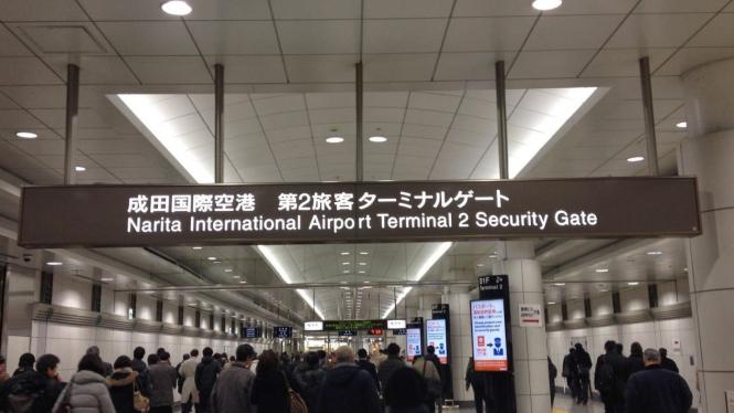 Bandara di Jepang.