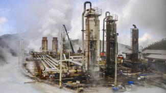 Instalasi sumur Pembangkit Listrik Tenaga Panas Bumi (PLTP) PT Geo Dipa Energi