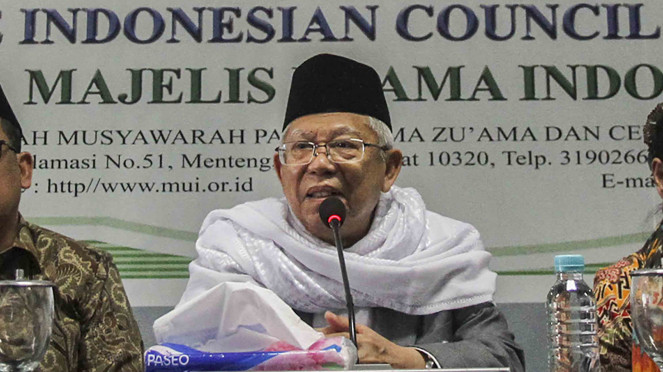 Ketua Umum Majelis Ulama Indonesia (MUI), KH Maruf Amin