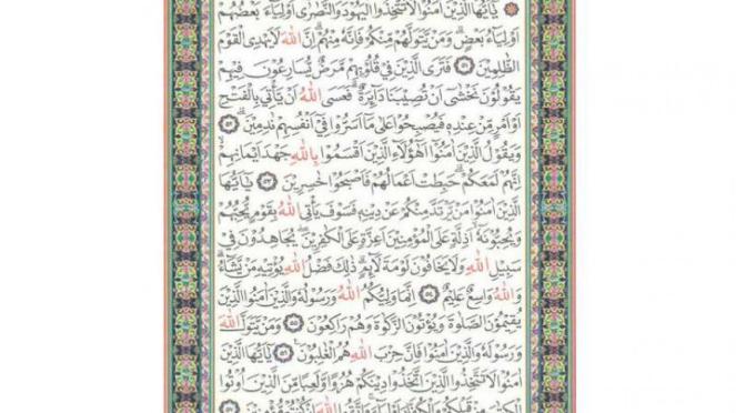 Surat Al-Maidah 56