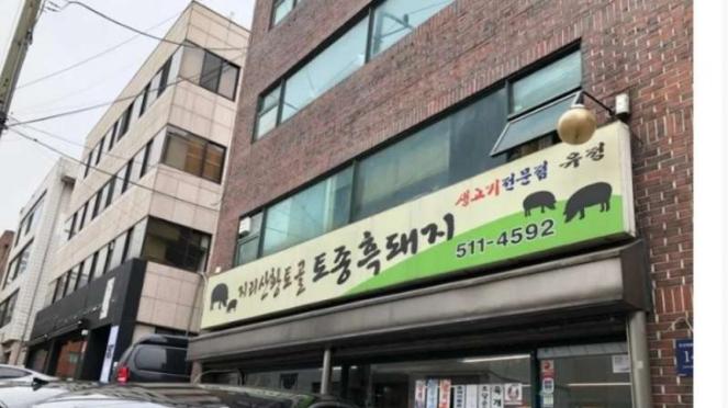 Restoran untuk penggemar BTS
